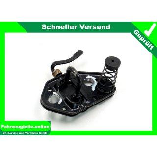 Motorhaubenverriegelung Smart Forfour W454 Fließheck 5 türer, A4548800160
